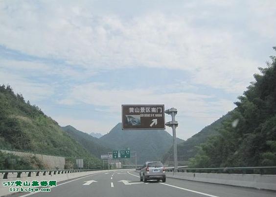 分钟)-谭家桥(40分钟)-黄山风景区(汤口镇)(30分钟)