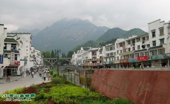 从这里到黄山风景区南大门(汤口)大约70km